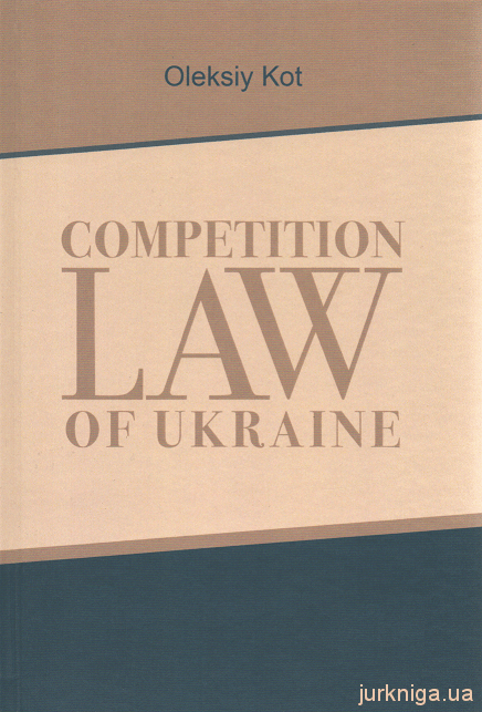Competition Law of Ukraine