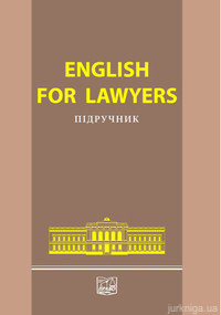 English for Lawyers - 14695