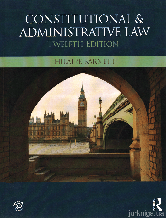 Constitutional & Administrative Law - 153258