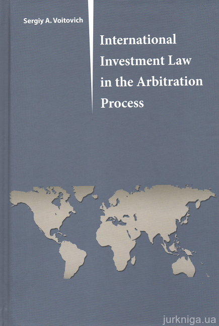 International Investment Law in the Arbitration Process - 15568